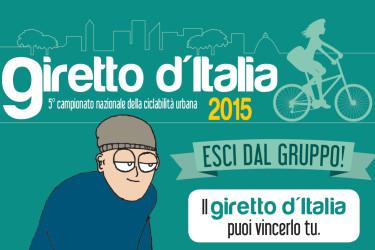 Giretto_perSito
